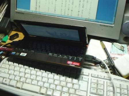 ネットブックとパソコン.JPG