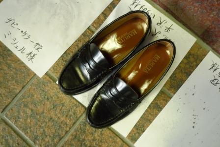 ミチルの靴.JPG