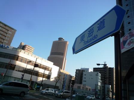 東海道.JPG